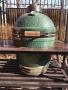 мангал Шеф-повар Классик-2 с дополнительной полкой