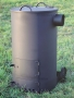 Утилизатор садового мусора УСМ-1